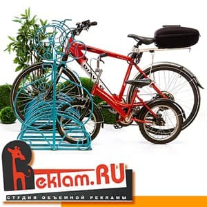 Вертикальные парковки для велосипедов