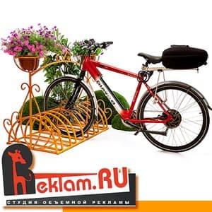Велопарковки с навесом