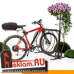 Велопарковка на 2 велосипеда