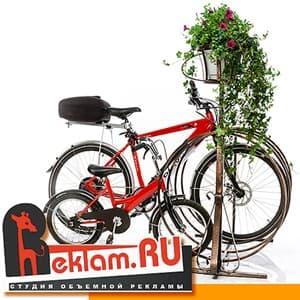 Велопарковки на 1 место