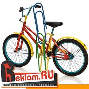 Школьные велопарковки