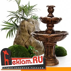 Производство садовых фонтанов