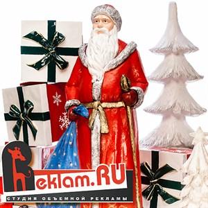 Пластиковые Деды Морозы