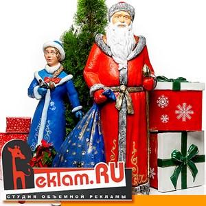 Уличные фигуры Деда Мороза