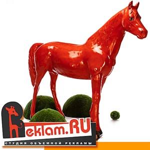 Лошади из пенопласта