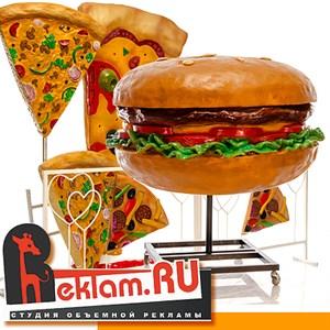 Оформление пиццерии