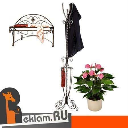 Вешалки и зонтовницы