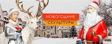 Новогоднее оформление для торговых центров