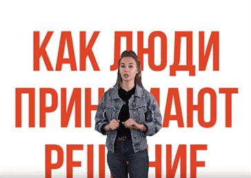 Как продавать товар ✔️ Как научиться продавать👍 Советы от Reklam.ru
