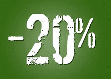 Скидка на МАФ -20%