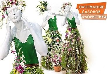 Оформление цветочных магазинов. Обзор ассортимента