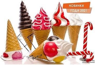 Обзор сайта Reklam.ru - Оформление Кафе и Ресторана от Reklam.ru