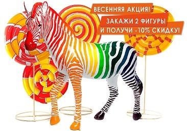 Выгодная весна на Reklam.ru