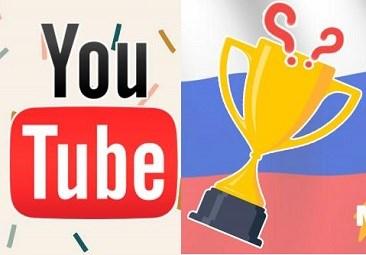 ТОП 5 самых популярных видеоролика youtube