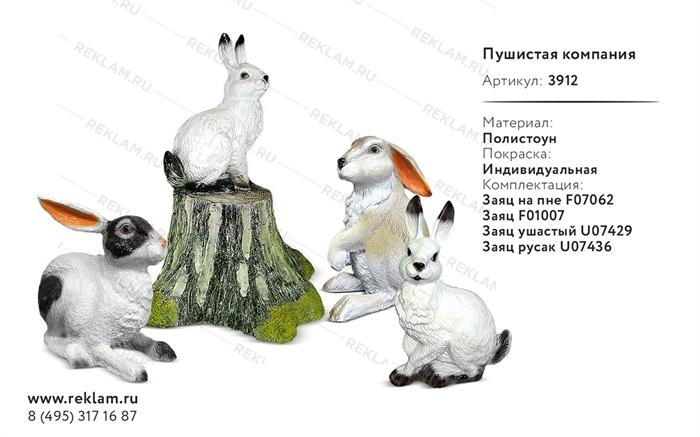 пластмассовые фигуры животных