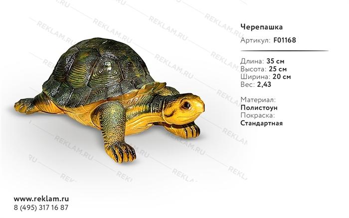 рекламная фигура из полистоуна черепахи из полистоуна