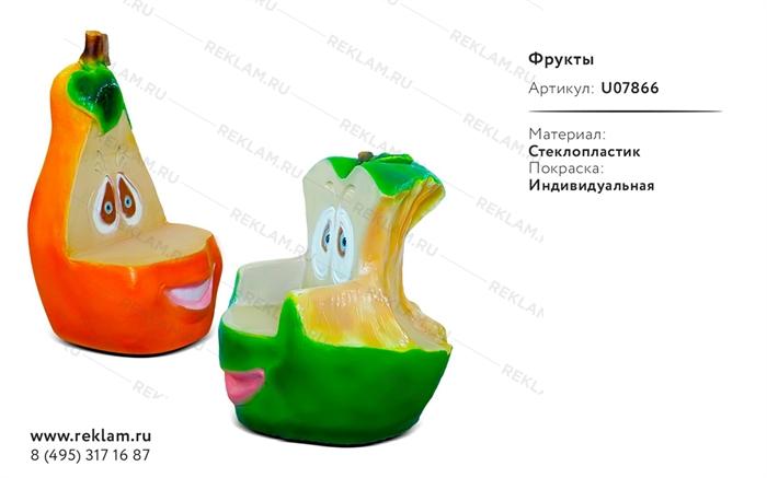 Мебель для детской площадки Фрукты U07866