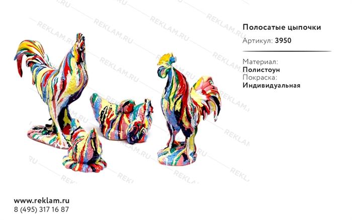 коллекция фигур в оригинальной покраске