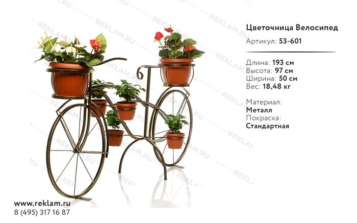 декоративная цветочница велосипед