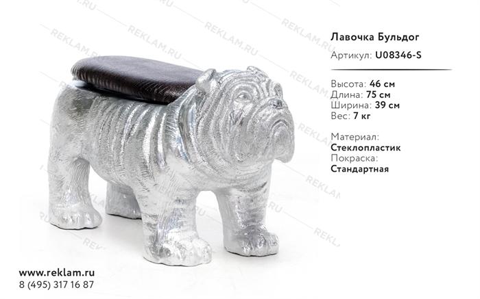 рекламная скульптура бульдог