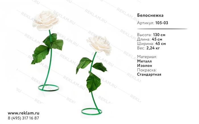 декоративный объемный цветок