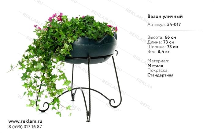 декоративный вазон для цветов