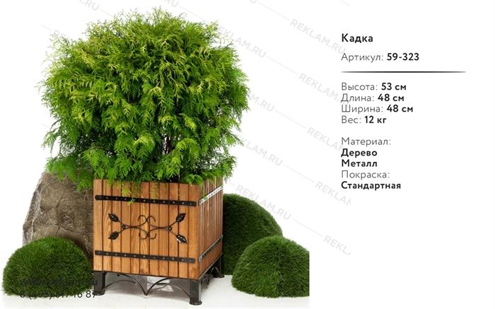 декоративная кадка для цветов
