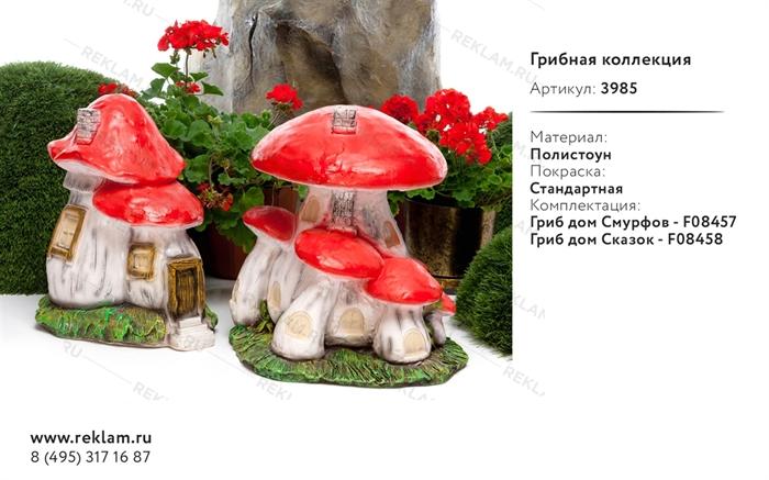 декорации для детского сада