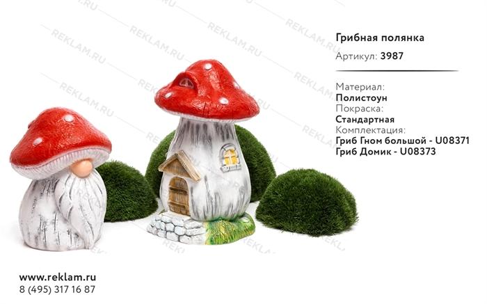 садовые фигурки интернет магазин