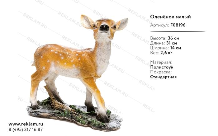 фигуры животных для сада в натуральную величину