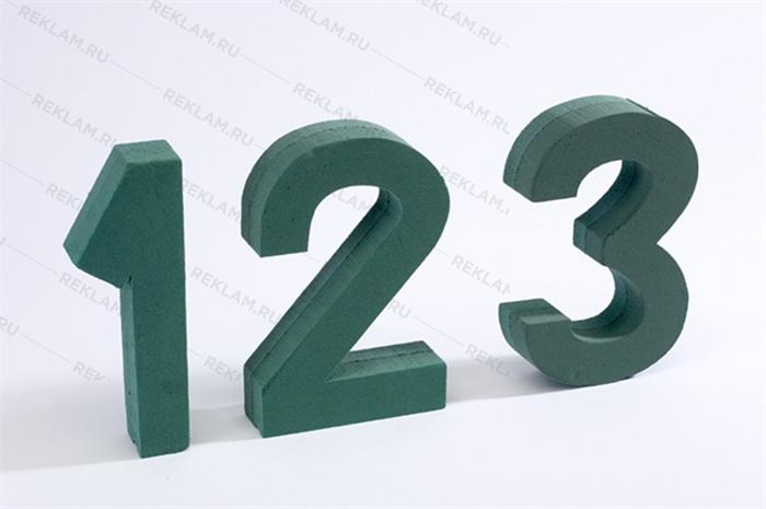 Цифры из пенопласта - фото 16084