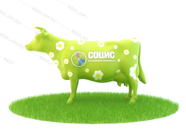 Корова Социс - фото 16944
