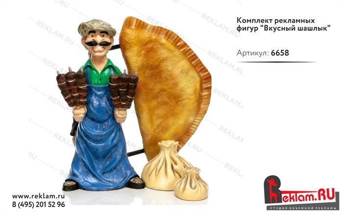 оформление ресторанов кавказской кухни