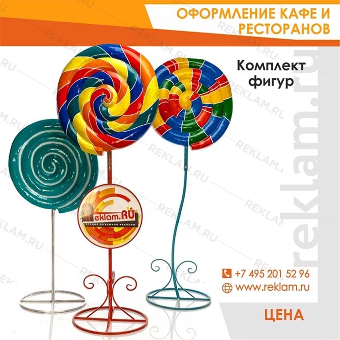 Комплект фигур Леденцы на палочке, стеклопластик - фото 22764