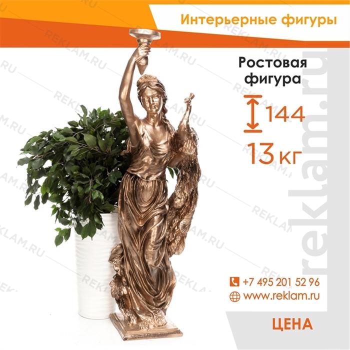 Интерьерная фигура Девушка с павлином, покраска под бронзу, полистоун, 144 см. - фото 22777