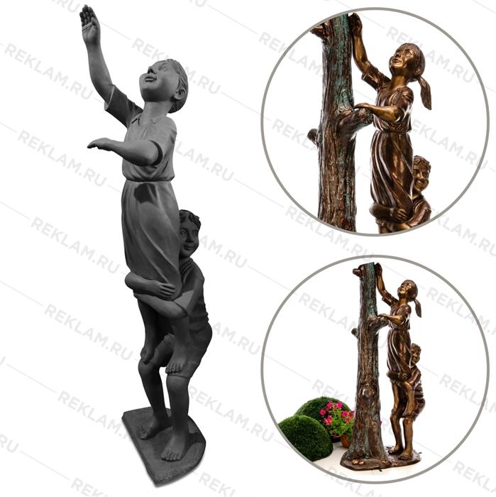 Бронзовая скульптура Дети
