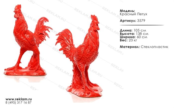 Животные из пластика