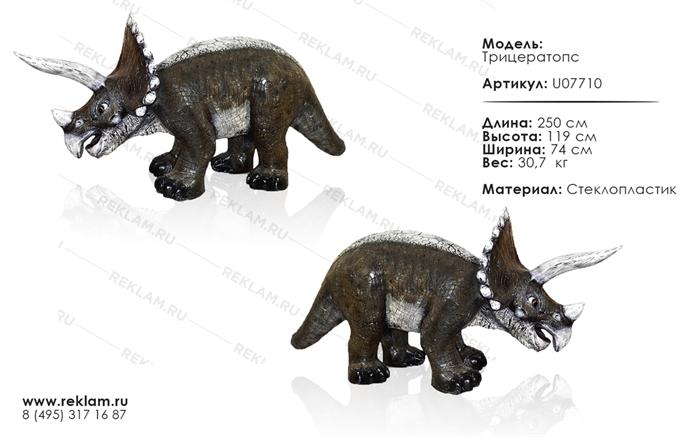 фигуры динозавров в натуральную величину купить