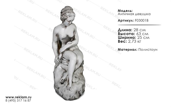 античные скульптуры из полистоуна для сада