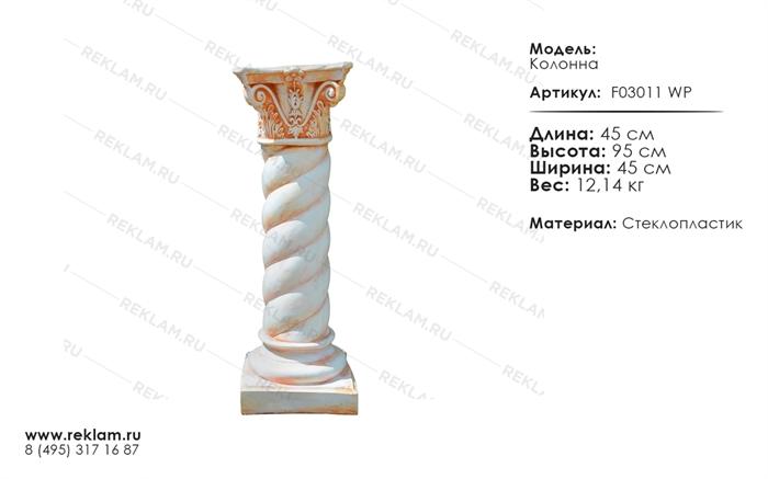 пенопластовые колонны для декора купить