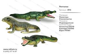 рекламные фигуры крокодил из стеклопластика