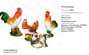 животные из пенопласта купить