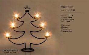 новогодний интерьерный декор подсвечник елка