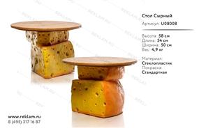 оригинальная мебель для летней площадки