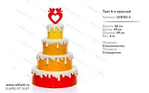 макет торта купить из пластика