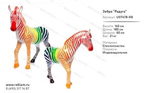 ростовая фигура лошади