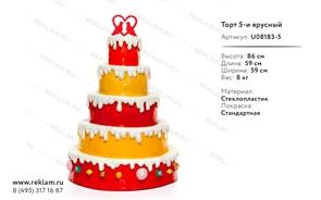 ростовая рекламная фигура торт