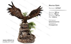 ростовая рекламная фигура орёл