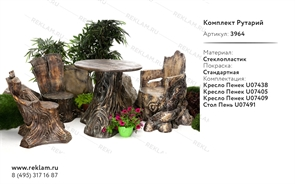 рекламная мебель из композитных материалов