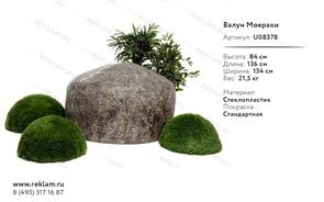 крышки септика под камень